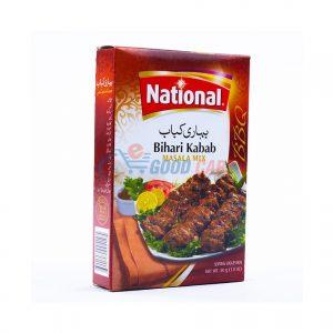Bihari Kabab - 50g