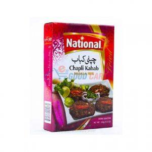 Chapli Kabab - 100g